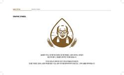 (최종)착한참기름-브랜딩-PPT-내지표지합본_페이지_06