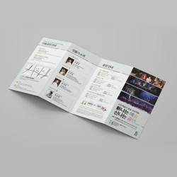 행복북구문화재단-신진예술가프로젝트-리플렛-02