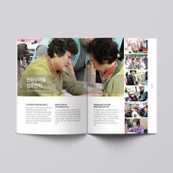 성서복지관-행복을가꾸는사람들91호02