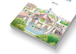 대구대-공과대학-특성화학과-사업계획서00-2