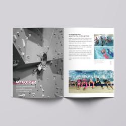 성서복지관-행복을가꾸는사람들91호03