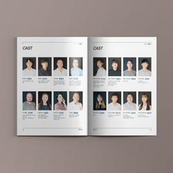 청의-팜플렛-목업-05