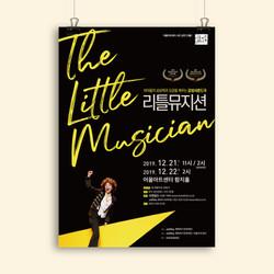 (최종)행복북구문화재단-리틀뮤지션-포스터