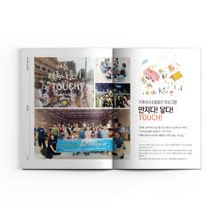 성내종합사회복지관-성내해피투게더03