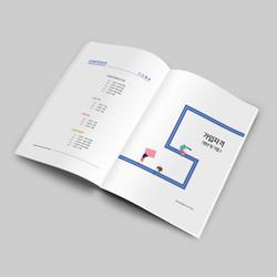 대구고용센터-청년내일채움공제-업무매뉴얼01