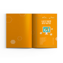 국립낙동강생물자원관-기술자료집03