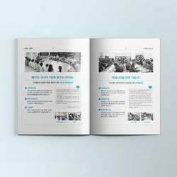 경산시노인종합복지관-2019사업안내-02