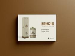 착한참기름-브랜딩PPT인쇄물-01