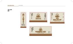 (최종)착한참기름-브랜딩-PPT-내지표지합본_페이지_17