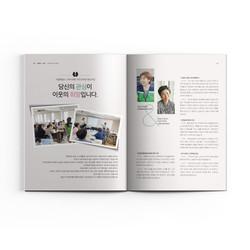 성민종합사회복지관-성민복지vol143-02