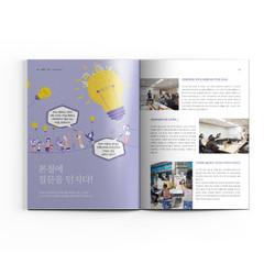 성민종합사회복지관-성민복지vol143-03