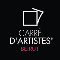 Logo_carré_d'artistes_