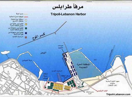 La relève de Tripoli