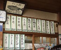 岡本商店.png