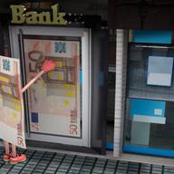 Dinero llama a dinero