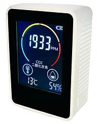 CO2計測器.jpg
