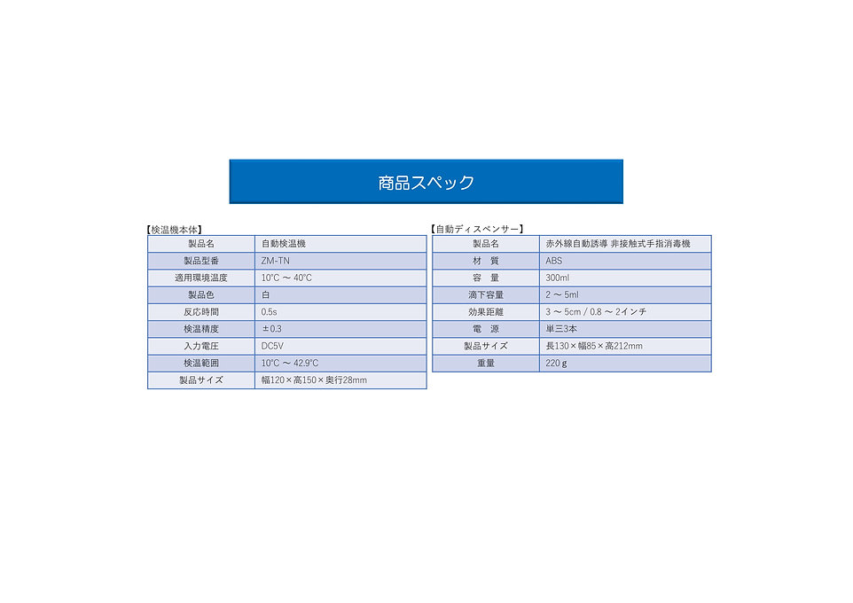 商品紹介6.jpg