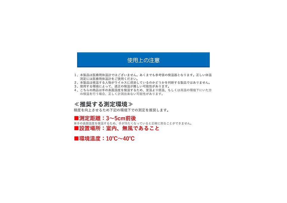 商品紹介9.jpg