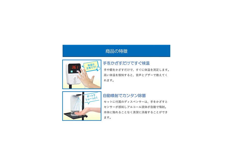 商品紹介3.jpg