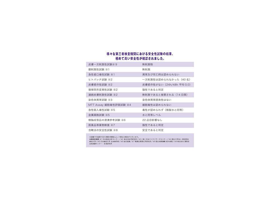 ナノシード-4.jpg