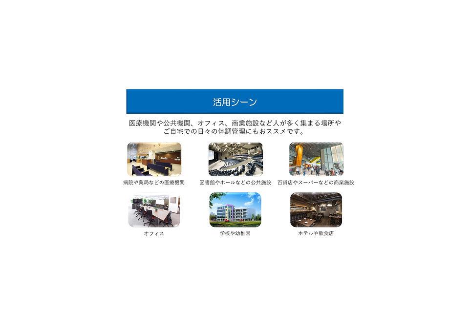 商品紹介5.jpg