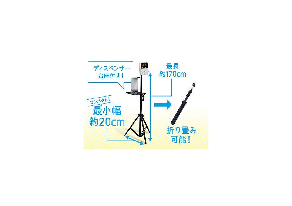 HP素材2 - コ.jpg