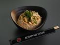 Tavuk Rice.jpg