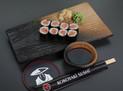 Sake Maki 2.JPG