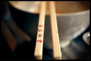 chopsticks_by_rockyfs_d1ck04a-fullview.j