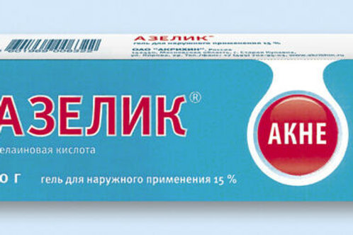 GEL FOR TREATMENT OF ACNE AND ROSACEA AZELIK 15% 30 grams