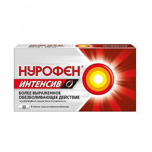 Nurofen Intensive 0.2 + 0.5 N6 Tablets