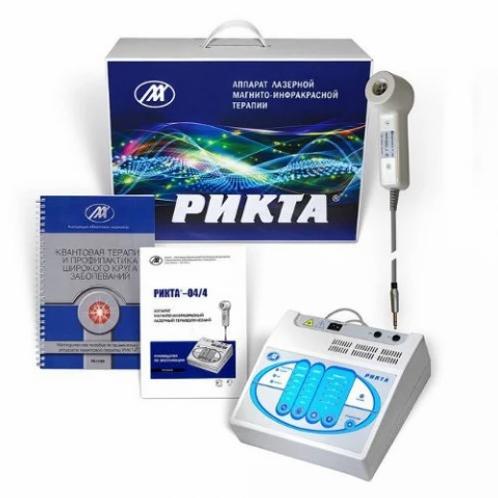 Device laser therapeutic RIKTA 04/4