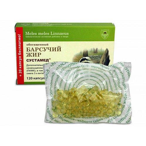 Badger fat capsules 300 mg pure badger fat 120 Capsules chistyi jir barsuka