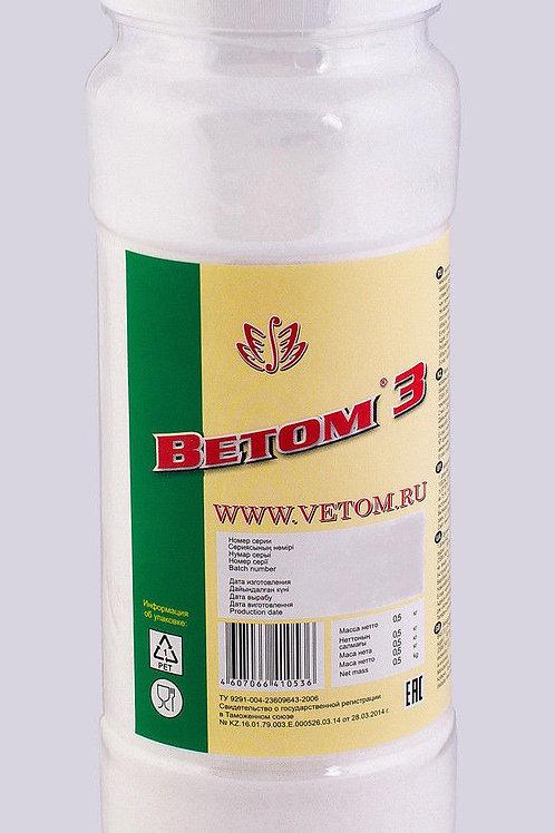 Vetom 3 Probiotic Health Supplement 500 g powder , till 2022 Ветом