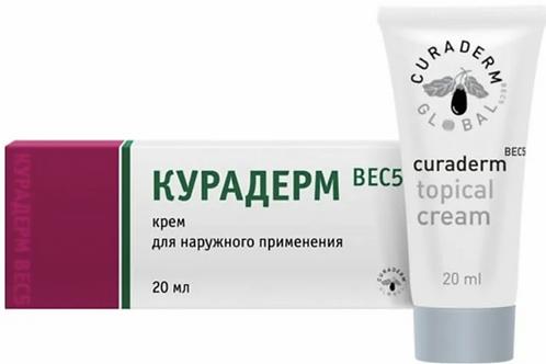 Cream Curaderm Bec5 20 cosmetic skin care keratosis, keratoacanthoma