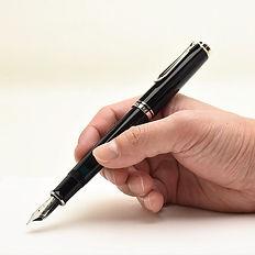 pen-hand_wh600.jpg