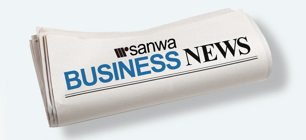 news-paper_w980h450.jpg