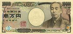 1万円札、新紙幣発行