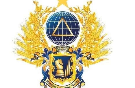 Logo2_GU-GHCF official Emblem.jpg