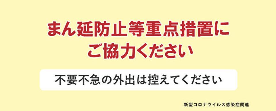 list_3477.jpg