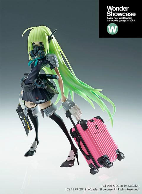 41式試作型-シア-Ver.As