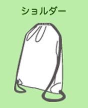 husyokuhu_kakou.jpg-7.jpg