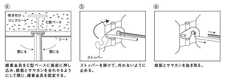 使用方法2.jpg