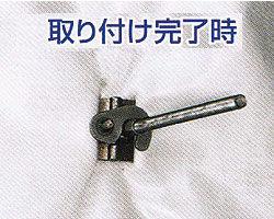 imagehandy2.jpg