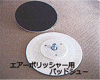 imagewb2-1.jpg