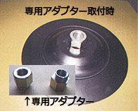 imagewb1-2.jpg