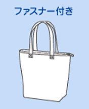 husyokuhu_kakou.jpg-4.jpg