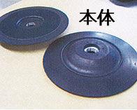 imagewb1-1.jpg
