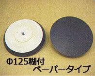 imagewb3-2.jpg