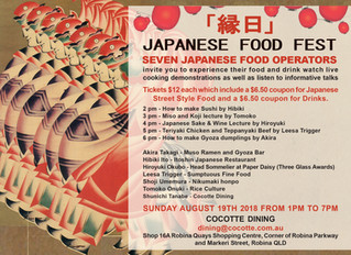 "Japanese Food Fest ""EN-NICHI"" 縁日"